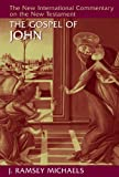 The Gospel of John (The New International Commentary on the New Testament)