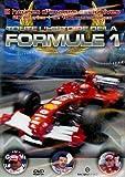 DVD TOUTE L'HISTOIRE DE LA FORMULE 1