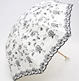 BS8023 Two Folding UV Protection Umbrella/ High Quality Pencil Umbrella for a Fine day or Rain Day/ Sunshade Umbrella/ Ladies Umbrella Lace Parasol Folding Umbrella Sun Shade Anti-uv