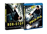 フライト・ゲーム (デジタル・コピー付) [Blu-ray]