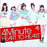 HEART TO HEART(初回限定盤B)(DVD付)
