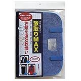 silicaclean シリカクリン ハンガー掛けタイプ 乾燥消臭シート 激取りMAX 1枚