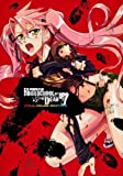 �ر��ۼ�Ͽ HIGHSCHOOL OF THE DEAD FULL COLOR EDITION 7