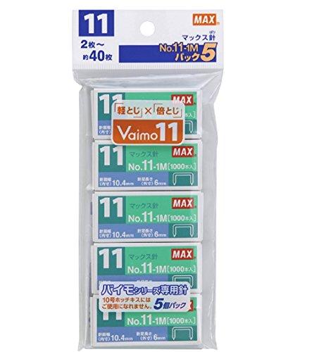 no11-1m-for-max-staples-fritillaria-11-no-11-5-pcs