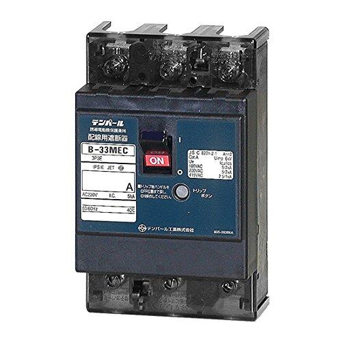 テンパール工業 Eシリーズ(経済タイプ)配線用遮断器20A B33MEC200