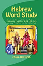 Hebrew Word Study Ancient Biblical Words Put into a Modern Context with the Help of the People Who R