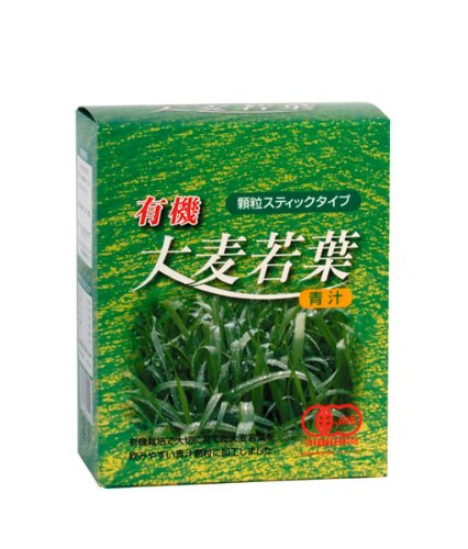 有機 大麦若葉青汁 顆粒スティックタイプ 3g×30袋