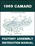 img - for 1969 Camaro Factory Assembly Manual 69 (with Bonus Decal) book / textbook / text book