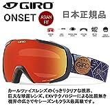 Giro(ジロ) / <br/>