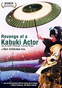 Revenge of a Kabuki Actor - Dv