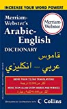 Merriam-Websters Arabic-English Dictionary