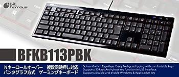 ビット・トレード・ワン 複数同時押し対応パンタグラフタイプキーボード BFKB113PBK