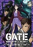 「GATE 自衛隊 彼の地にて、斯く戦えり」 Vol.5のBDが届いた