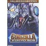 Godzilla - Tokyo SOS