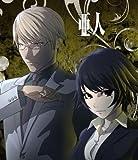 亜人 三(Blu-ray通常版)[Blu-ray/ブルーレイ]