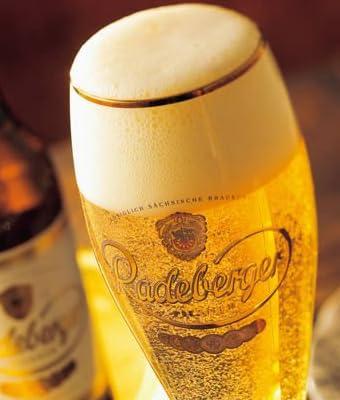 【ドイツ お土産】ラーデベルガー ピルスナービール6本セット(ドイツ ビール)