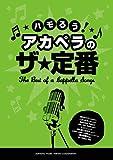 11/10ベトーベン第九合唱を歌うことになりました。