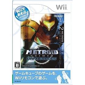 Wii用ソフト:「Wiiであそぶ メトロイドプライム2」