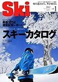 Ski2012 Vol.1 (ブルーガイド・グラフィック)