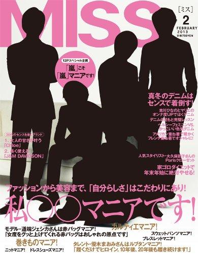 MISS (ミス) 2013年 02月号 [雑誌]