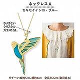 (フェリシモ) 毎日一緒がうれしいちょこちょこ集めて楽しむ鳥好きさんのとり雑貨(セキセイインコ・ブルーのステンドグラス風ネックレス) 2