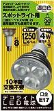 エス・ティー・イー デコライト LED電球 (照射角狭角・E17口金・レフ型・1250lx・230ルーメン・温白色) JS1708BB