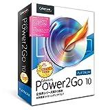 Power2Go 10