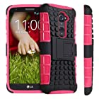 Fosmon HYBO-RAGGED Series Detachable Hybrid TPU + PC Kickstand Case for LG G2 / Optimus G2 / AT&T LG D800 / T-Mobile LG D801 (Dark Pink / Black)