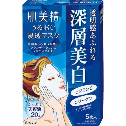 Kracie HP Hada-bisei moisture penetration mask (deep whitening) ...