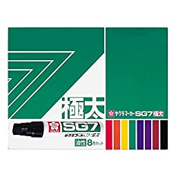 Sakura Color JGK-8 Ma - mosquito-SG7 thick 8 color set (japan import)