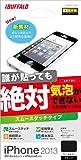 iBUFFALO iPhone 5S/iPhone 5C/iPhone 5 液晶保護フィルム イージーフィット/スムースタッチタイプ ブラック BSEFIP13BK