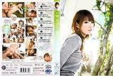 僕とつばさの甘~い性活 天海つばさ [DVD]