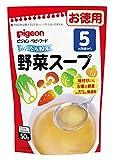 ピジョン ベビーフード (粉末) 野菜スープ (徳用) 50g×6個
