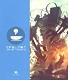 CFSL.NET Vol.3