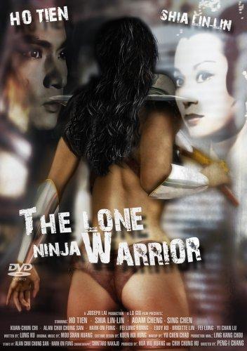 The Lone Ninja Warrior