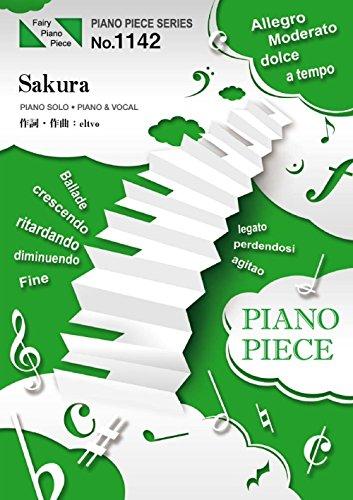 ピアノピース1142 Sakura by 嵐 (ピアノソロ・ピアノ&ヴォーカル) ~TBS系ドラマ「ウロボロス~この愛こそ、正義。」主題歌 (FAIRY PIANO PIECE)