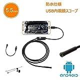 Blupow USB内視鏡スコープ スマホAndroid、OTG対応 2mホース工業用エンドスコープ 5.5mmレンズ 100万画素 LED6灯搭載 USB内視鏡ケーブル 防水ボアスコープ(2M)