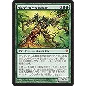 MTG 緑 日本語版 ゼンディカーの報復者 C13-135 神話レア