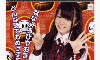 AKB48公式生写真 27thシングル 選抜総選挙 真夏のSounds good !【菅なな子】