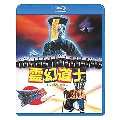 �쌶���m�q��{�ꐁ�֎�^�Łr [Blu-ray]