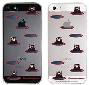 【iPhone5S】【iPhone5】【くまモン】【iPhone5ケース カバー】【スマホケース カバー】【クリアケース】 ip5-ca-km0004