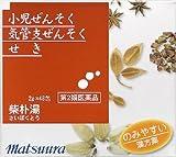【第2類医薬品】柴朴湯 エキス細粒 48包