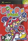 Cheapest Puyo Pop Fever on Xbox