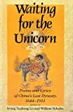img - for Waiting for the Unicorn: Poems and Lyrics of China's Last Dynasty, 1644-1911 (Chinese Literature in Translation) book / textbook / text book