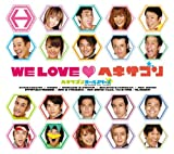 WE LOVE HEXAGON LIMITED EDITION (完全限定生産盤)