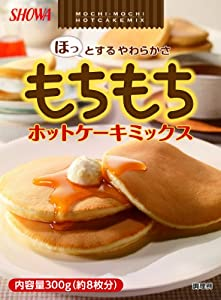 昭和 もちもちホットケーキミックス 300g×10個