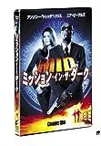MID ミッション・イン・ザ・ダーク [DVD]