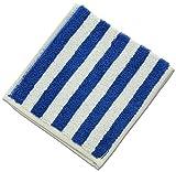 【今治タオル】 Otta ハーフタオルハンカチ 14-01 (縦25×横12.5cm) ブルー OT14-0060-0901