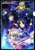 Fate/kaleid liner プリズマ☆イリヤ クリアファイル