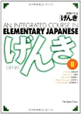 Genki II: An Integrated Course in Elementary Japanese II (4789009823) by Japan Times